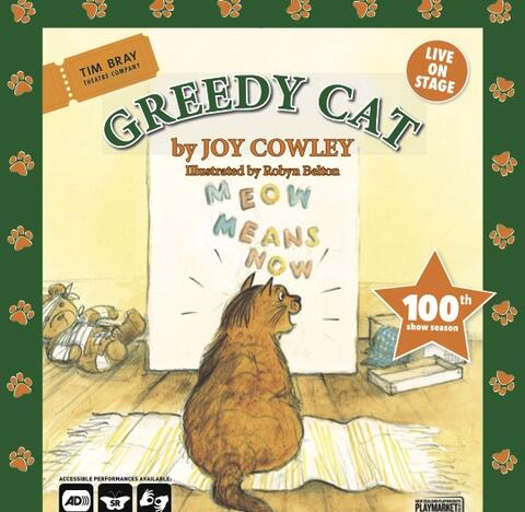 Greedy Cat show poster