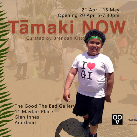 Tamaki now photographic exhibition at The Good The Bad Gallery