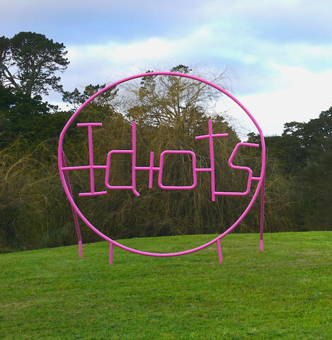 Iain Cheesman, Idiots, 2018. Welded stainless steel tube, painted with Resene Uracryl 2 pot paint with clear coat, 3000 x 3000 x 1000mm. Courtesy of the artist and The Vivian.