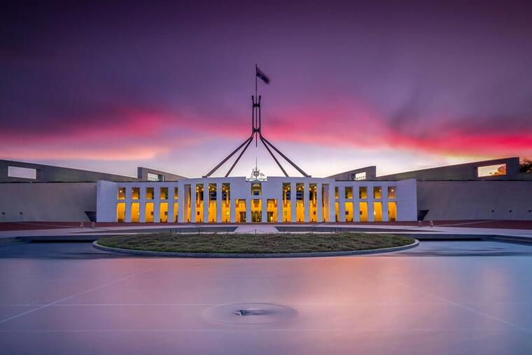 Is the sun setting over the arts for Australia's politicians? Image Shutterstock.