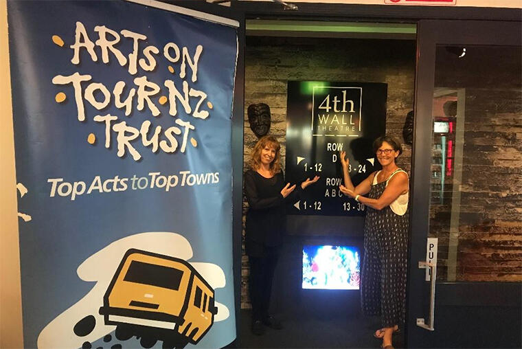Fourth Wall Theatre winners in the Arts on Tour Regional Arts Touring Awards for 2019.